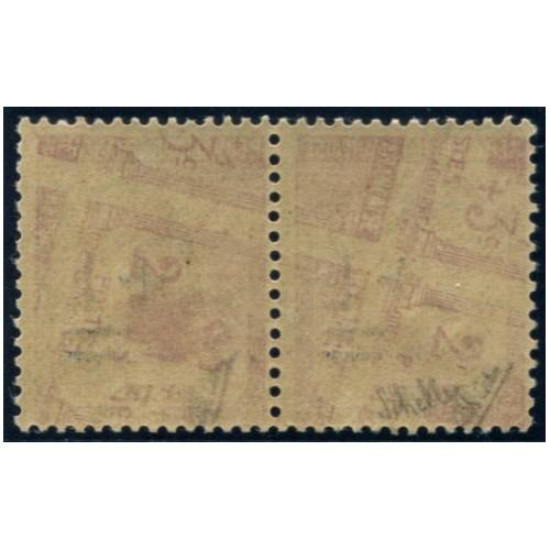 Lot 4564 - N°162