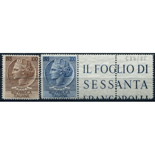 Lot 6441 - Italie - N°684/85