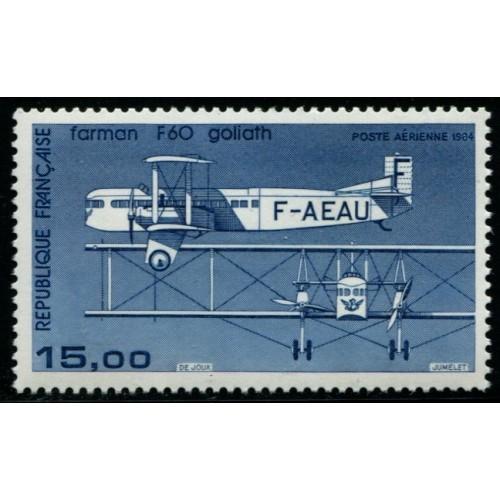 Poste Aérienne N°57b