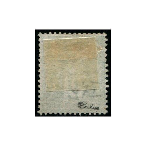 Lot 537f - N°62