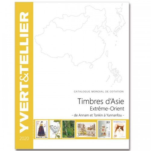 Timbres d'Asie EXTREME ORIENT 2015
