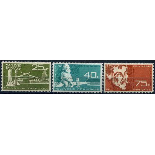 Lot 5855 - Polynésie - N°PA11/13